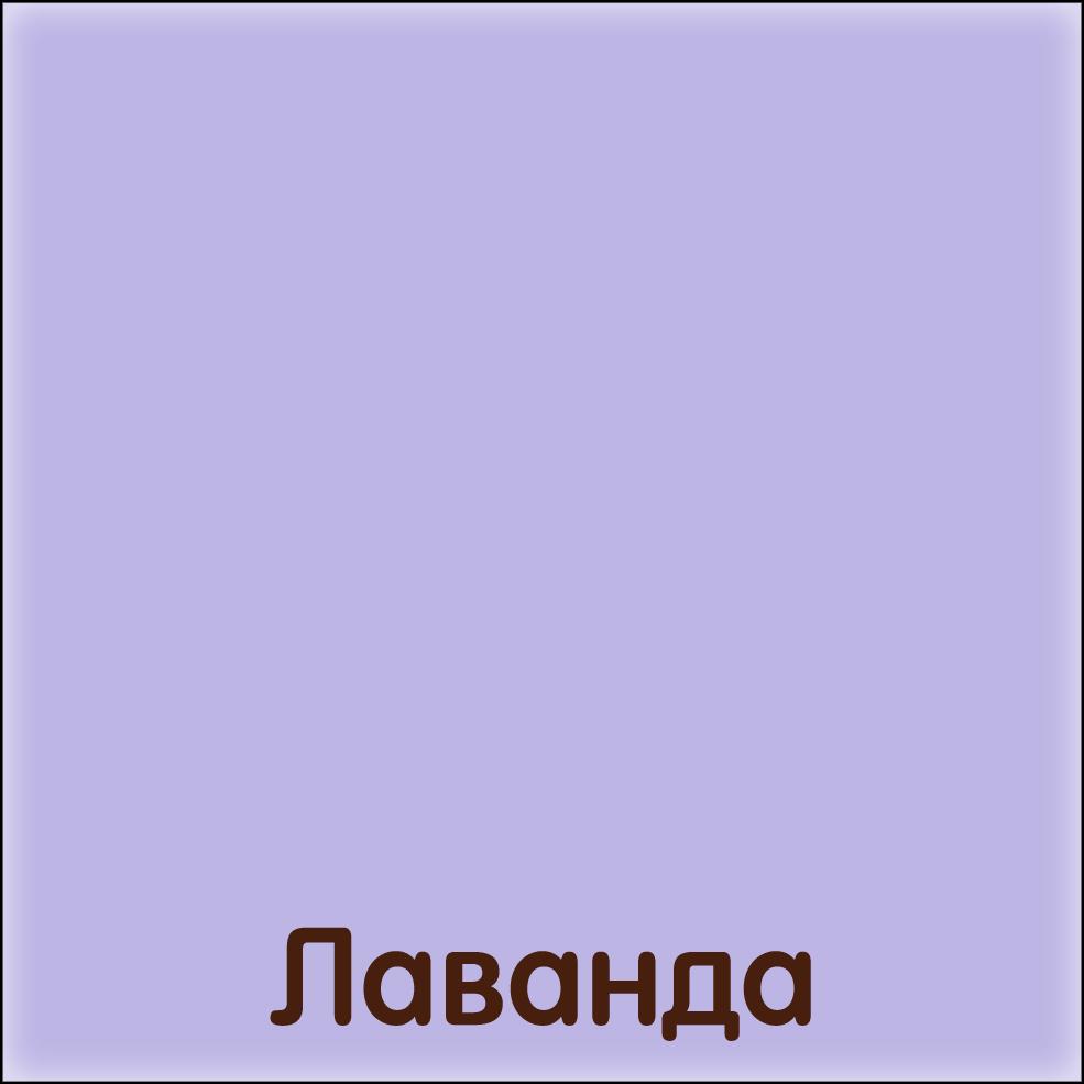 цвет лаванда фото: