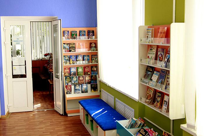 Детская библиотека Тетрис 5