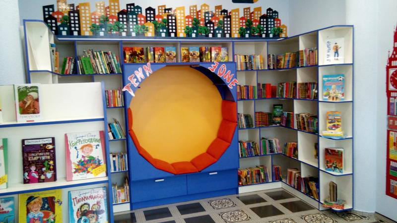 Библиотека Сити 3