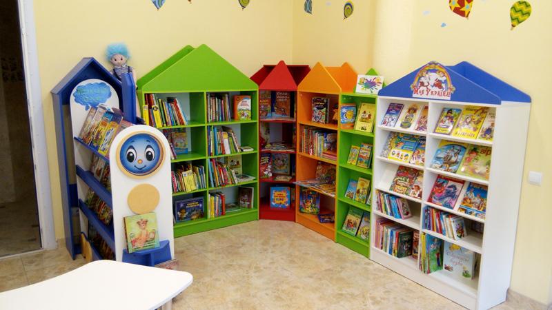 Библиотека Сити 1