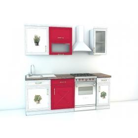 Кухня Мини 1,6 мп