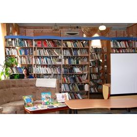 Библиотека для юношества