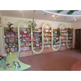 Детская библиотека №6