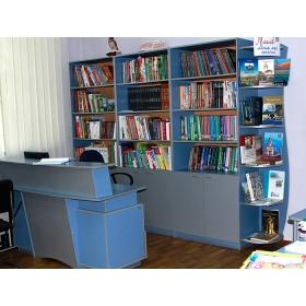 Детская библиотека №10