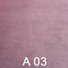 Цвет А 03