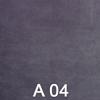 Цвет А 04