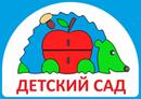 """Изделие серии """"Детсад"""""""