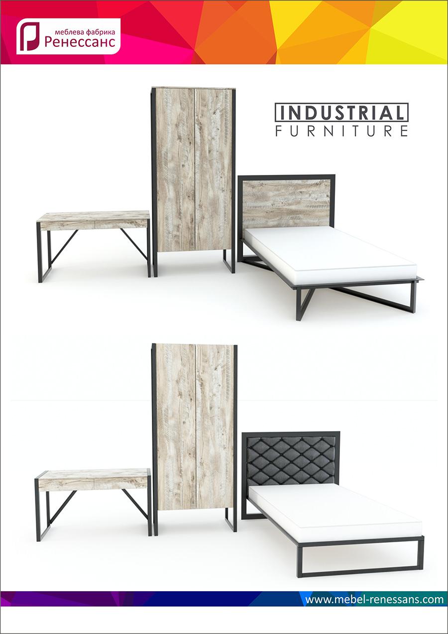 Индустриал Лофт 3