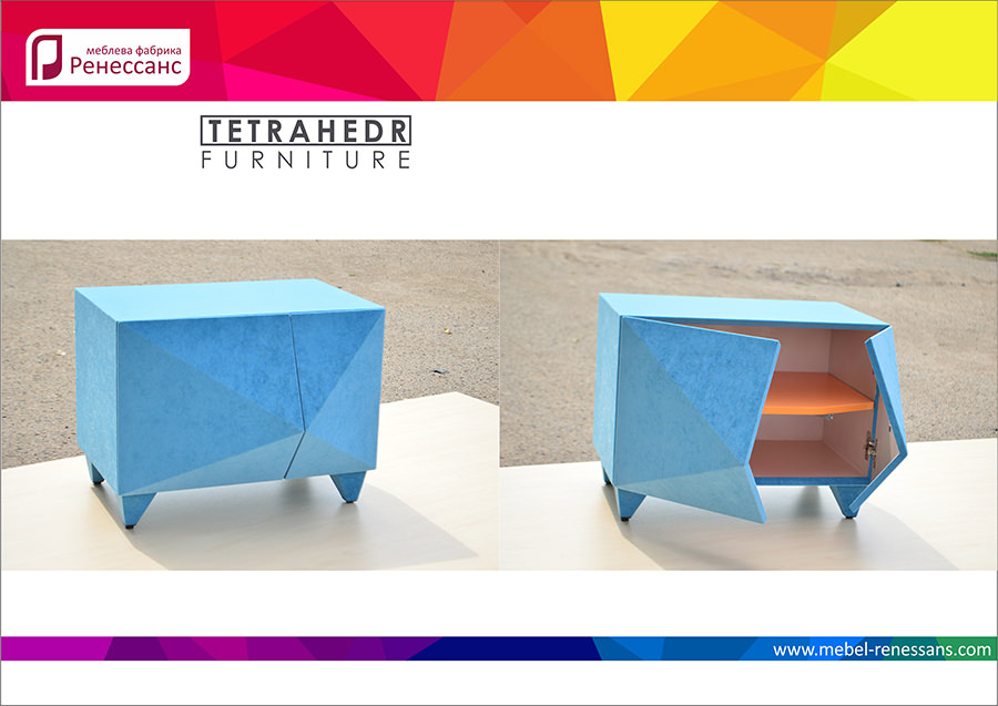 Тетраэдр тумба