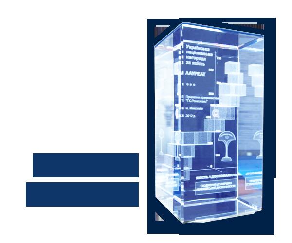 Украинский национальный конкурс качества 2012