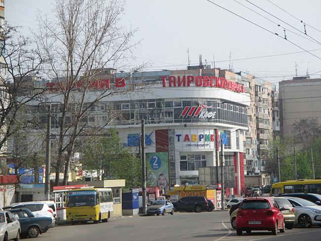 Одесса ТЦ Таировский, Мебеленок